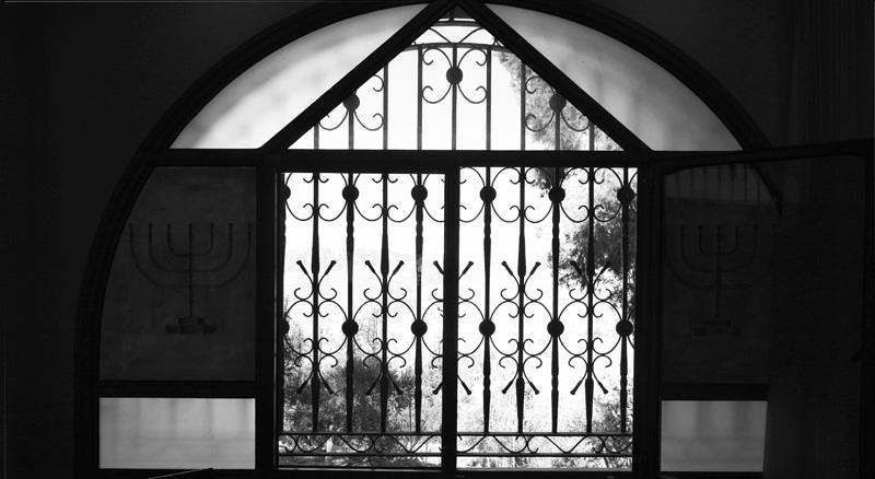 Inside of Samaritan Museum - Mount Gerizim - Kiryat Luza