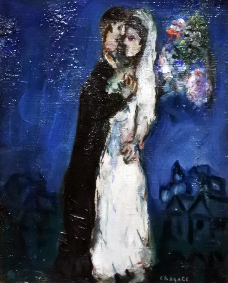 Fidanzati su fondo blu - olio su tela - 1930-1931