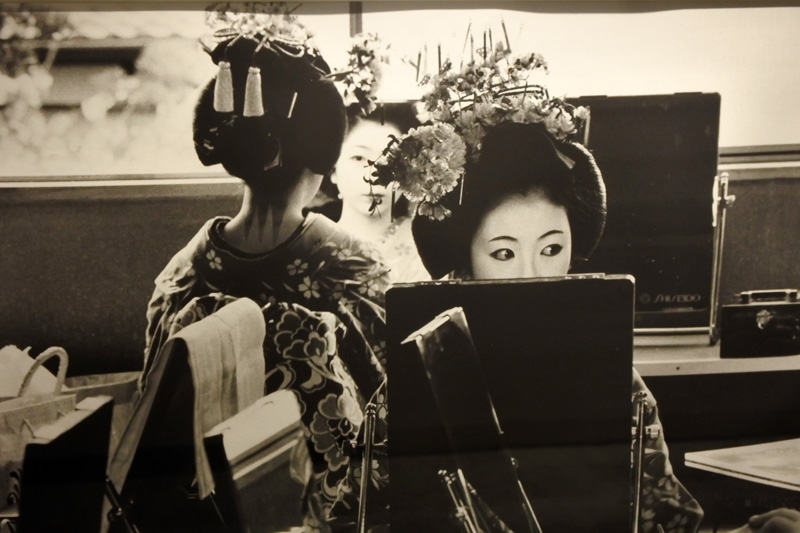 Elliott Erwitt © - Kyoto 1977
